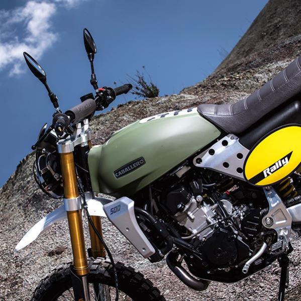 Fantic Caballero - Motos Rally 500cc réservoir