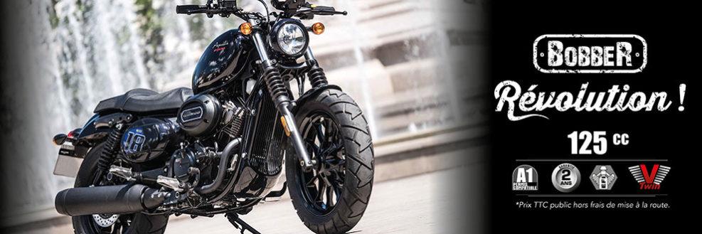 Hyosung - Motos bobber 125cc, Révolution
